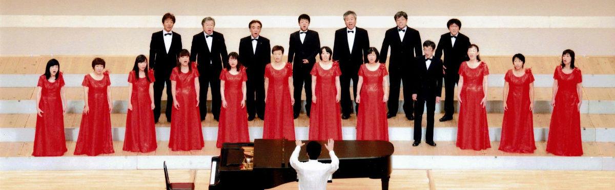 HAMAMATSU Chamber Choir
