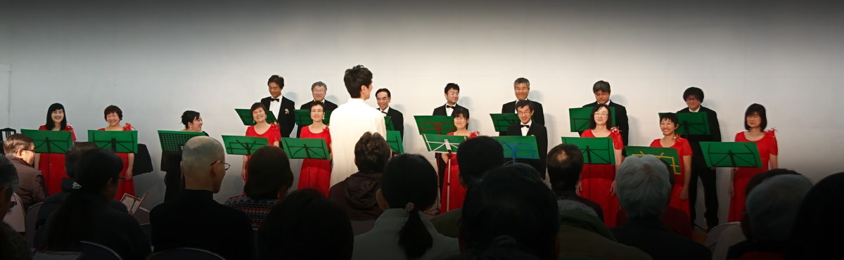 HAMAMATSU Chamber Choir(浜松室内合唱団)