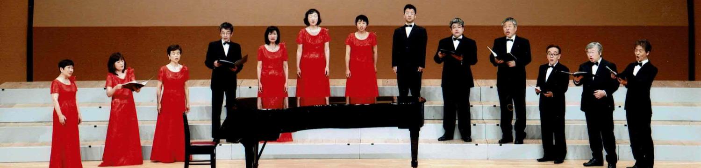 HAMAMATSU Chamber Choir 団員募集中!